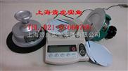 HU-铝箔取样器具,铝箔取样器价格