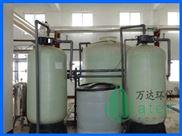河南锅炉空调软化水设备厂家价格