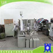 高速混合机组 不锈钢高速混合机 高效节能立式混合设备
