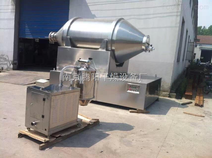 EYH-1000L调味品专用二维混料机