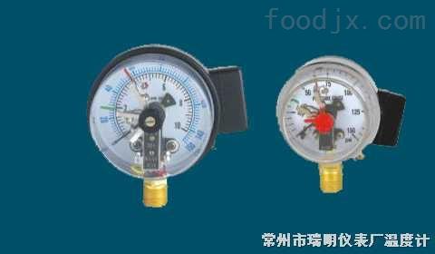制冷表、电接点压力表