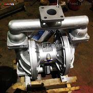隔膜泵 qby型不锈钢气动隔膜泵化工泵耐腐蚀耐酸碱气动隔膜泵
