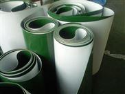 蓝箭橡胶供应大量优质普通输送带