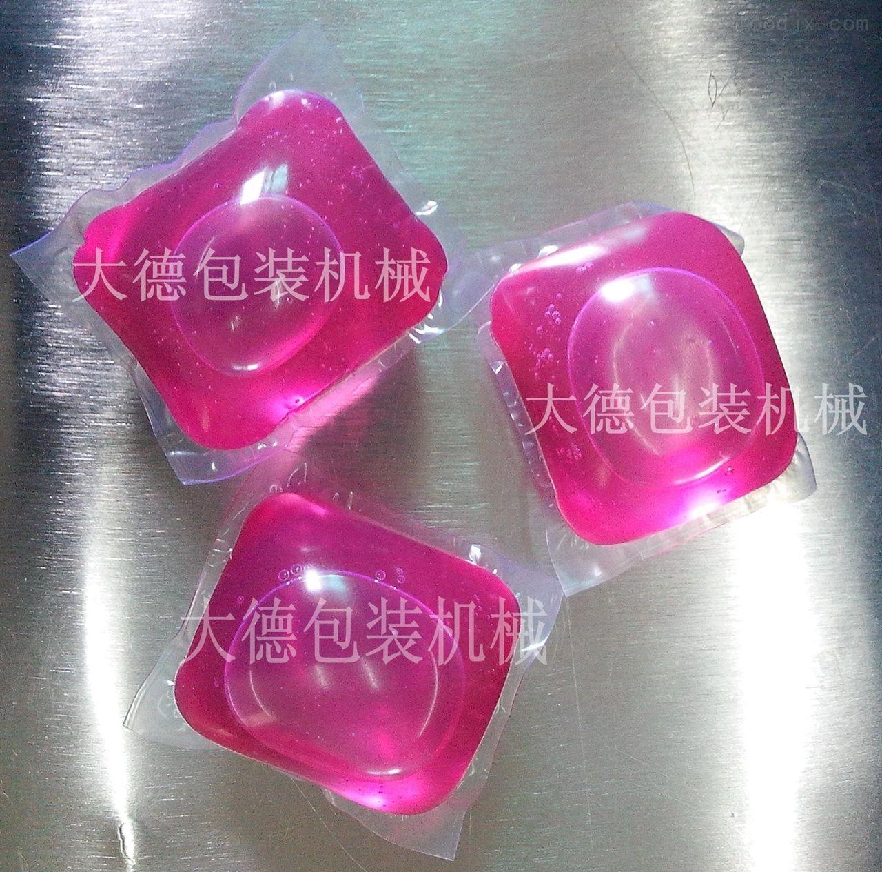 DD-SR8水溶膜液体包装机洗衣凝珠包装机PVA洗衣胶囊球包装机