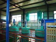 定制-色拉油精炼设备,河南兆方粮油机械设备有限公司