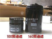 普旭BUSCH真空泵机油滤芯过滤芯160泵油雾分离器