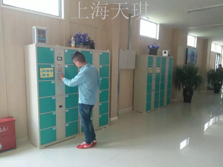 伊春电子存储柜