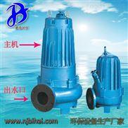WQ0.75KW污水处理设备泵