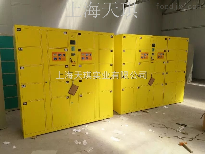 上海手机存储柜