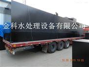铜陵屠宰厂污水处理设备的常用工艺