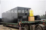 南昌屠宰厂污水处理设备详细操作说明书