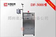 晶體管水冷式電磁感應封口機