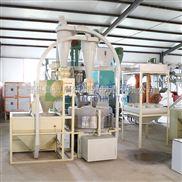 新款全自动石磨磨粉机组
