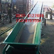 500-山东食品自动输送机供应 小型皮带输送机加工生产y2
