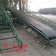 500-福州大傾角輸送機 20米皮帶輸送機廠家y0