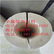 廊坊新型保温材料密度240微孔硅酸钙板供应商