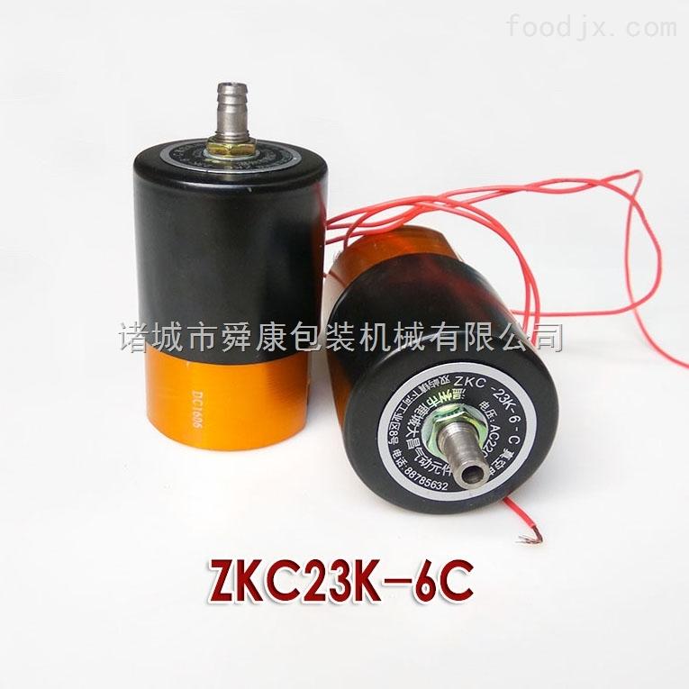 真空加压阀ZKC23K-6-C真空包装机黄铜电磁阀