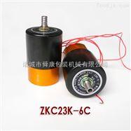 真空加压阀ZKC23K-6-C真空包装机专用黄铜电磁阀