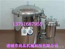 专业生产真空滤油机厂家