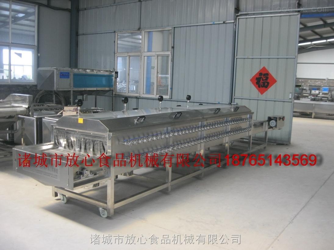 人参清洗机专业生产厂家质量有保证