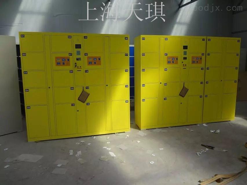 重庆超市储物柜