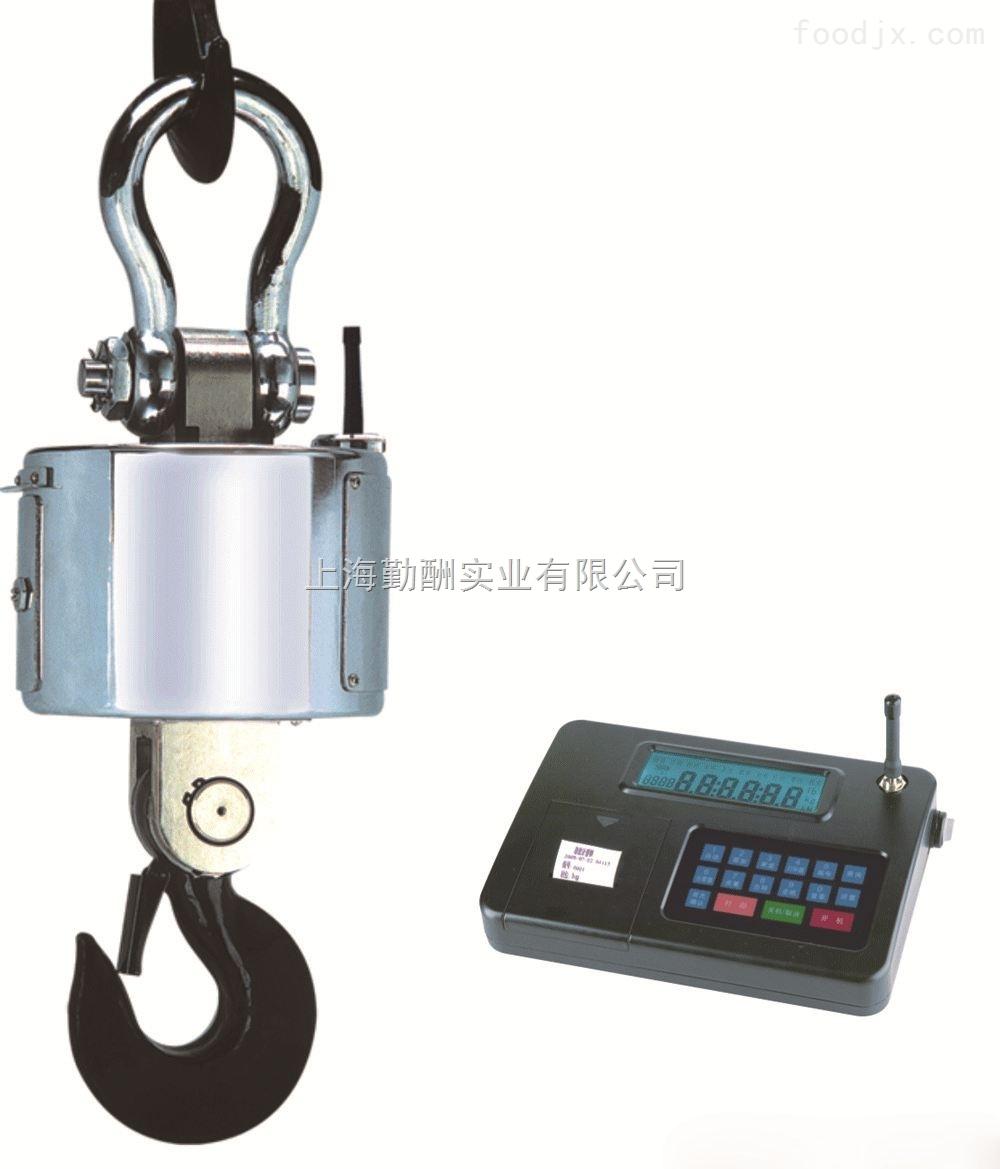 上海市带打印无线电子吊钩秤