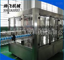 全自動瓶裝水灌裝機生產線