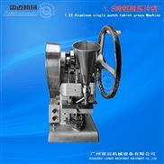 小型臺式鋁合金單沖壓片機