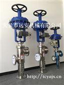 智能高压蒸汽液化喷射器