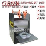 定制手动机封碗机 塑料碗封口机 碗粥封口机 方便面封碗机