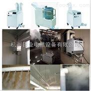 印花机配套喷雾加湿器