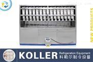 KOLLER牌 低温保鲜贮藏 冷链运输制冷设备 大型急冻器械
