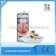 PL-250-枕式饼干包装机设备