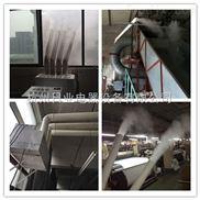 工业车间专用超声波加湿器