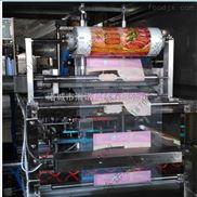 新鲜蔬菜真空包装机  气调锁鲜高配置真空包装机