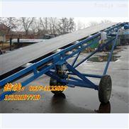 平面输送机 1米宽皮带输送机设备