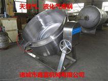 猪头肉不锈钢蒸煮锅 可倾式电加热夹层锅