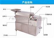 廣州不銹鋼炒貨機圖片_炒貨機銷售價格