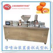 HQ-600/800型-上海合强新款喷油装置蛋糕成型机 HQ-600/800型双头/单头