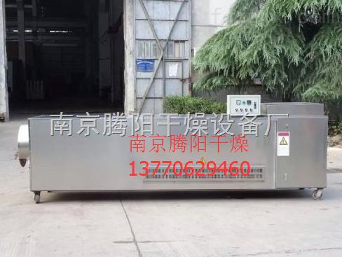 TY-CY-550西藏拉萨电加热连续式炒青稞机器