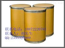 5-甲基呋喃醛620-02-0#5-甲基呋喃醛原料厂家价格