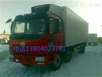 沈阳解放J6前4后4道依茨220马力8米冷藏车厂家销售
