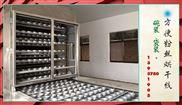 马铃薯方便粉丝(即食)生产线13937801905