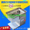 HH-250电动切肉切片切丝机