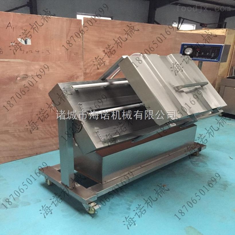 500/2S玉米渣粉状颗粒真空包装机  多角度调节式真空包装机