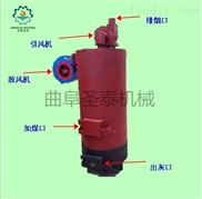 养殖燃油热风炉 养猪暖风炉 热风炉生产厂家