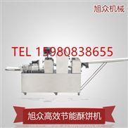 福建多功能酥饼机做莆田板栗饼杭州酥饼河北绿豆饼机器厂家