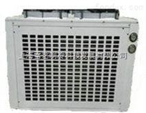 冷库用冷凝器生产厂家