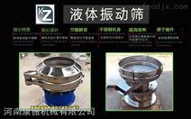 豆浆专用过滤筛