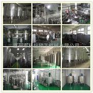 啤酒发酵味格瓦斯饮料设备|面包发酵格瓦斯饮料设备厂家